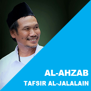 Al-Ahzab # Ayat 31-33 # Tafsir Al-Jalalain