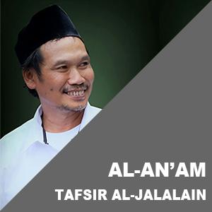 Al-An'am # Ayat 83-90 # Tafsir Al-Jalalain