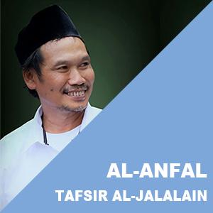 Al-Anfal # Ayat 31-40 # Tafsir Al-Jalalain