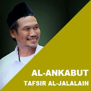 Al-Ankabut # Ayat 64-69 # Tafsir Al-Jalalain
