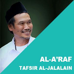 Al-A'raf # Ayat 137-147 # Tafsir Al-Jalalain