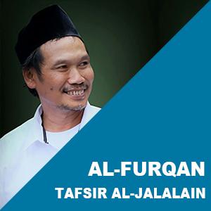 Al-Furqan # Ayat 10-17 # Tafsir Al-Jalalain