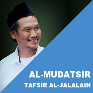 Al-Mudatsir # Ayat 8-17 # Tafsir Al-Jalalain