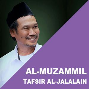 Al-Muzammil # Ayat 20 # Tafsir Al-Jalalain