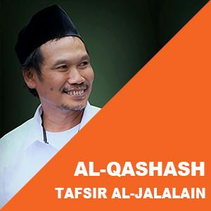 Al-Qashash # Ayat 42-50 # Tafsir Al-Jalalain