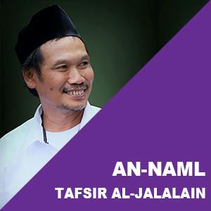 An-Naml # Ayat 35-40 # Tafsir Al-Jalalain
