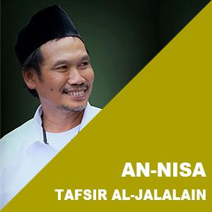 An-Nisa # Ayat 41-54 # Tafsir Al-Jalalain