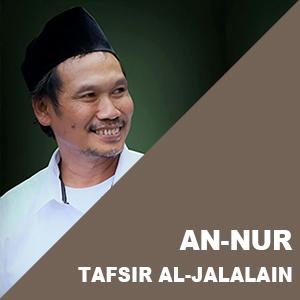 An-Nur # Ayat 45-54 # Tafsir Al-Jalalain