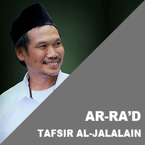 Ar-Ra'd # Ayat 22-36 # Tafsir Al-Jalalain