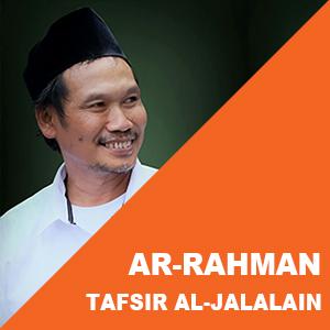 Ar-Rahman # Ayat 19-30 # Tafsir Al-Jalalain