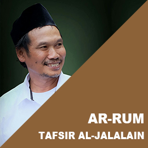 Ar-Rum # Ayat 33-38 # Tafsir Al-Jalalain