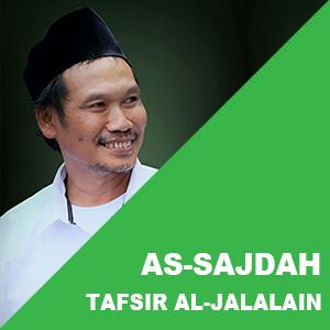 As-Sajdah # Ayat 1-6 # Tafsir Al-Jalalain