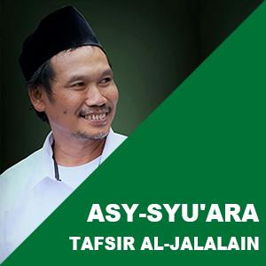 Asy-Syu'ara # Ayat 69-104 # Tafsir Al-Jalalain
