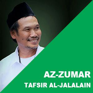 Az-Zumar # Ayat 1-9 # Tafsir Al-Jalalain