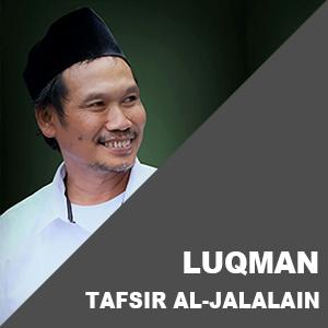 Luqman # Ayat 14-19 # Tafsir Al-Jalalain