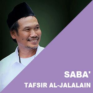Saba' # Ayat 24-30 # Tafsir Al-Jalalain