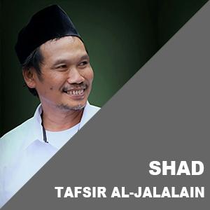 Shad # Ayat 9-26 # Tafsir Al-Jalalain
