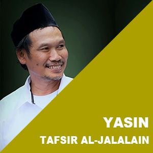 Yasin # Ayat 71-83 # Tafsir Al-Jalalain