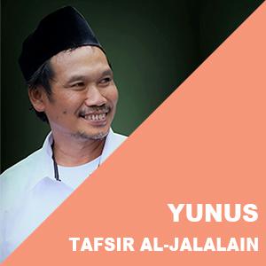 Yunus # Ayat 83-97 # Tafsir Al-Jalalain