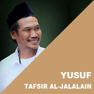 Yusuf # Ayat 44-55 # Tafsir Al-Jalalain