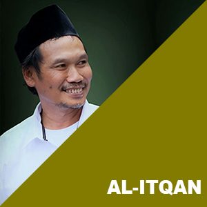 Kitab Al-Itqan fi Ulum Al-Qur'an