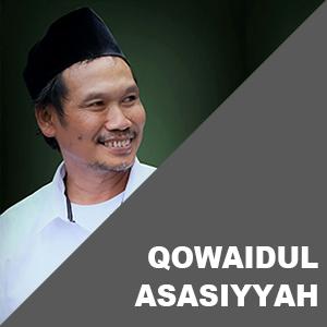 Kitab Qowaidul Asasiyyah