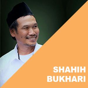 Shahih Bukhari # Hadits 7048-7051