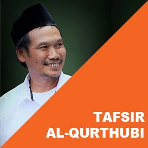 Juz 20 Hal. 13 # Tafsir Al-Qurthubi