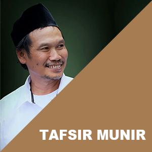 An-Nisa Ayat 59 # Tafsir Munir