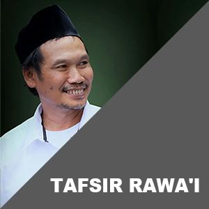 Juz 2 Hal. 318 & 330 # Tafsir Rawa'i Al-Bayan fi Ayat Ahkam